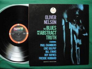 ブルースの真実/オリヴァー・ネルソン七重奏団 名アレンジャーのオリヴァー1961年2月録音モダン・ジャズ名盤!1972年東芝音工国内盤