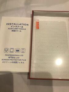 Nintendo Switch用 ガラスフィルム 強化ガラス 保護フィルム 2枚入
