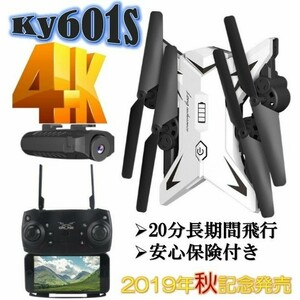 ドローン 安い KY601S 4K 宙返り 部品有りビデオ有り気圧センサー