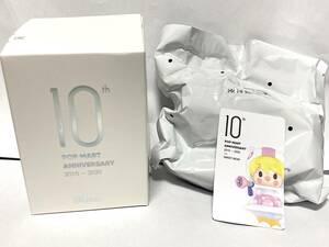 POP MART 10th Anniversary シリーズ SWEET BEAN ポップマート 10周年 フィギュア