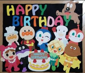 【オーダーページ】壁面 お誕生日 飾り