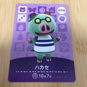 どうぶつの森 amiibo アミーボ カード ハカセ