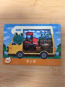どうぶつの森 amiibo アミーボ カード タンボ