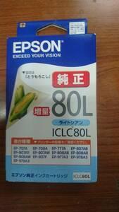 EPSON 純正インク ICLC80L 期限切れ