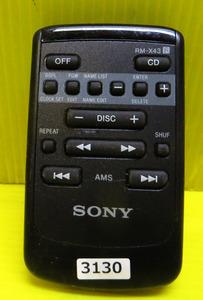 немедленно  Доставка! AU-3130 * SONY  Sony Corporation  CD/MD ...   Пульт ДУ  RM-X43    В рабочем состоянии     гарантия
