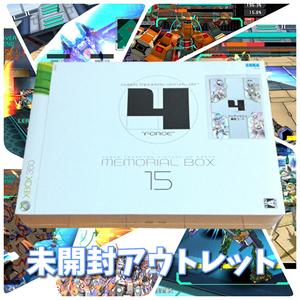 電脳戦機バーチャロン フォース:メモリアルボックス15【Xbox360】未開封アウトレット★限定版★送料込み