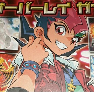 遊☆戯☆王ゼアルデュエルタ-ミナルオ-バ-レイガイド KONAMI公式攻略本