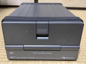 お気に入り MB-7 現在使用動作品を出品 ナカミチ 7連奏CDチェンジャー