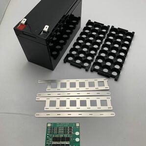 AquaPC★12V 7-12Ah 18650×21リチウムバッテリーの特別な無停電電源装置12v用電池ボックス★