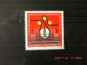 第9回国際経済協議会ウイーン大会記念ー市庁舎と会議のエンブレム 1種完 未使用 1972年 オーストリア共和国 VF/NH