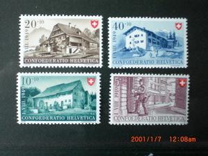 民家シリーズー郵便配達人ほか 4種完 未使用 1949年 スイス共和国 VF/NH 赤十字寄付金付き