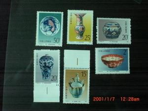 歴代の景徳鎮の陶磁器 6種完 未使用 1991年 中共・新中国 VF/NH