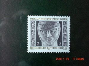 主教管区900年記念―アーモンドアイの人物像 1種完 未使用 1972年 オーストリア共和国 VF/NH
