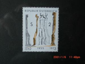 第2代オーストラリア共和国発足30年記念 1種完 未使用 1975年 オーストリア共和国 VF/NH