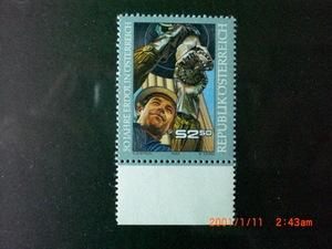 石油生産25年記念ー油井の労働者とドリルヘッド 1種完 未使用 1980年 オーストリア共和国 VF/NH