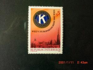 キワニスインター会議記念ーマークとウイーンの遠景 1種完 未使用 1983年 オーストリア共和国 VF/NH