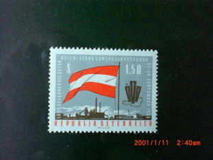 第5回貿易商社従業員組合総会記念ーユニオン旗 1種完 未使用 1963年 オーストリア共和国 VF/NH