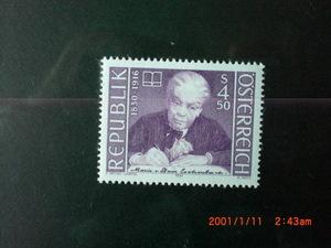 詩人ーマリー・フォン・エッシェンバッハ逝去75年記念 1種完 未使用 1991年 オーストリア共和国 VF/NH