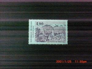 フランス観光切手 ミュンスター渓谷 1種完 1991年 未使用 フランス・仏国 VF/NH