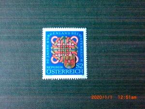 ブルゲンランド加入50年記念 1種完 未使用 1971年 オーストリア共和国 VF/NH