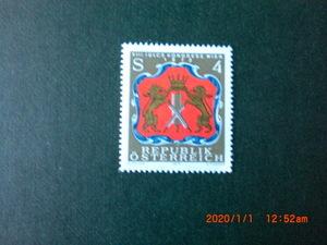 皮革産業組合第13回総会記念ーベニス・タナーズの紋章 1種完 未使用 1973年 オーストリア共和国 VF/NH