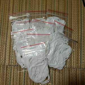 マスク専用ゴム紐 マスク専用ゴム マスクゴム紐 マスクゴム マスク用ゴム マスク用ゴム紐 30m