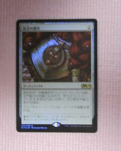 mtg foil 日本語 M19 安全の護符/Amulet of Safekeeping 1枚まで 即決