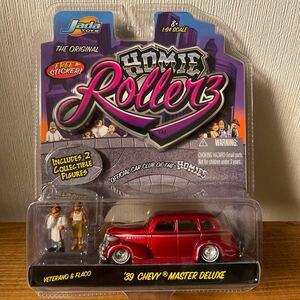 ジェイダ Jada Toys Homie Rollerz 39 Chevy Master Deluxe シェビー ローライダー 1/64