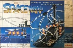 ビンテージ品 SPACE WARP SET L スペースワープセットL