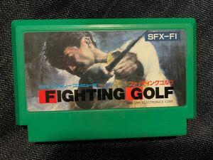 ファイティングゴルフ ファミコン ファミリーコンピューター ファミコンソフト ゲームソフト