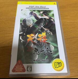 天誅 忍大全(PSP the Best) PSP PS4