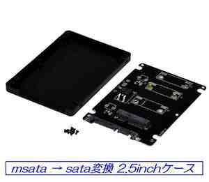 ☆彡 mSATA PCI-E SSD → sata 2.5inch sataケース アダプターカード ☆彡 う