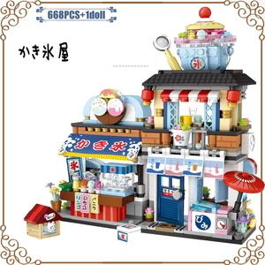 かき氷屋台デザイン ブロック開閉式LEGO 668pcsレゴブロック風【新品☆送料無料☆国内発送】