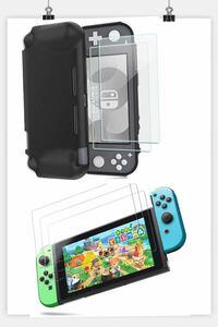 Nintendo Switch ガラスフィルム Switch スキンケース [強化ガラス3枚を含め] スリム ソフトTPU カバー 耐衝撃 傷防止 バンパ 収納袋付き