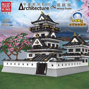 LEGO互換 姫路城