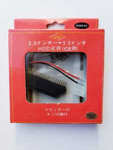 2.5インチ→3.5インチ HDD変換 (IDE用)