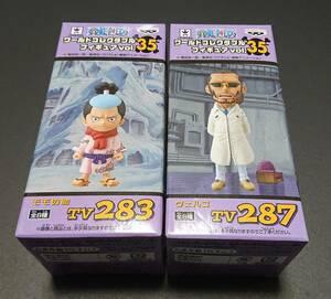 ワンピース ワールド コレクタブル フィギュア vol.35 モモの助 ヴェルゴ