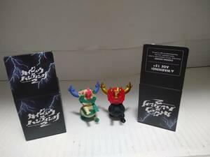 カイジュウハンティング2 Aquwa フィギュア 2体セット INSTINCTOY インスティンクトイ KAIJU HUNTING kennyswork