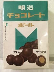 明治チョコレートボール 箱