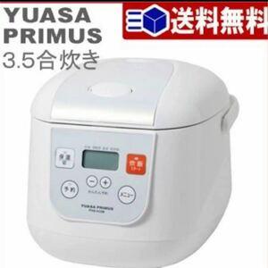 3.5合 炊飯器 炊飯ジャー PHS-433M