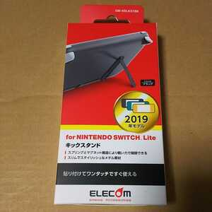 ◆ELECOM Nintendo Switch Lite 用 キックスタンド ニンテンドー スイッチ ライト スタンド ブラック ブラック GM-NSLKSTBK