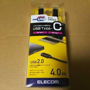 ◆ELECOM USB2.0 Type-Cケーブル(認証品、C-C)/4.0m ブラック 4.0m U2C-CC40NBK