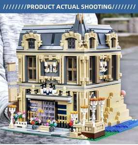 最安値[新作] LEGO互換 LEGO風 クリエイター カルロホテル 2099ピース