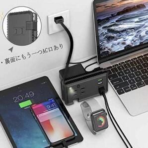 【7台同時に充電可能!★コンセントもUSBもこの電源タップにお任せ♪★携帯も超便利!】電源タップ 3AC口 4USBポート コードが本体に収納