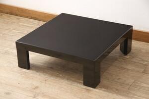 R-054811 中古 モリシゲ(MORISHIGE・森繁) 直線的なフォルムがモダンな雰囲気を高める座卓(センターテーブル、ローテーブル)(R-054811)
