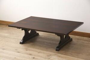 R-055027 中古 北海道民芸家具 和モダンな雰囲気づくりにおすすめの折り畳み式テーブル(ローテーブル、座卓)(R-055027)