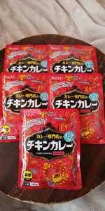 1つ90円です!レトルト「カレー専門店のインド風チキンカレー」180g×5袋