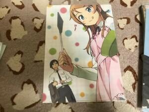 110クリアファイル 俺の妹がこんなに可愛いわけがない ムービック 高坂桐乃