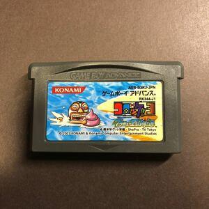 ゲームボーイアドバンス コロッケ3 ソフト GBA