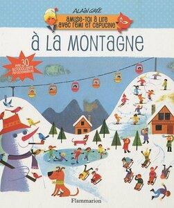 やま(アラン・グレのえほん) Alain Grée (絵) Cécile Jugla (著) A la montagne 洋書・フランス語